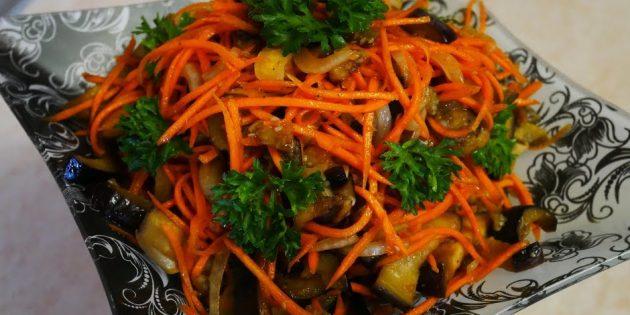 Баклажаны по-корейски с морковью