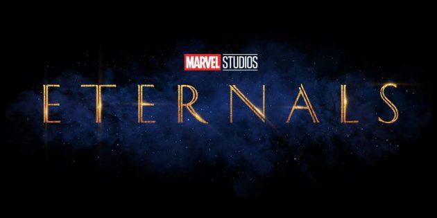 Вечные от Marvel