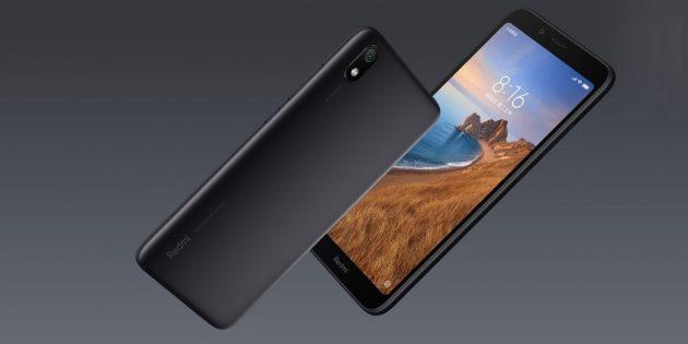 Xiaomi Redmi 7A в чёрном цвете