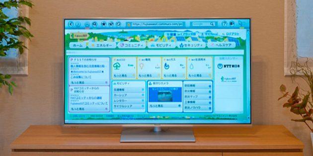 Телевизионная система в умном городе Фудзисаве