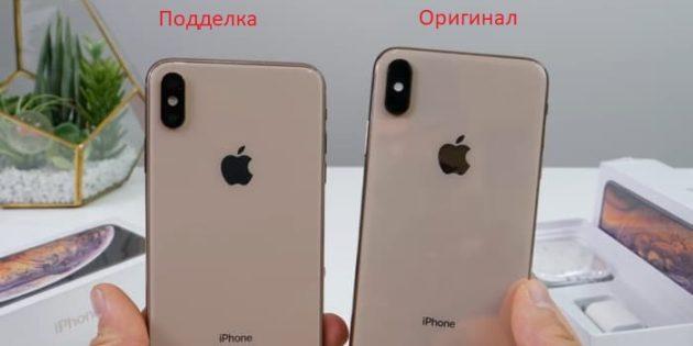 Оригинал и подделки смартфонов Apple