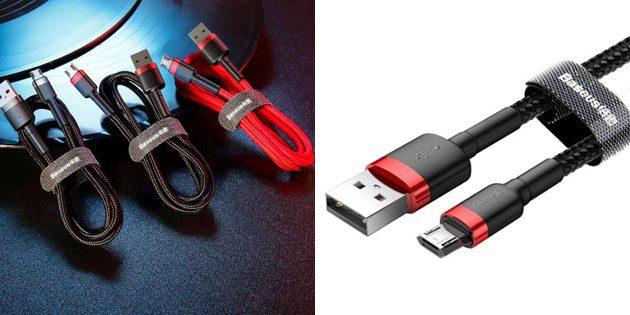 Зарядные кабели для Android: Baseus Reversible
