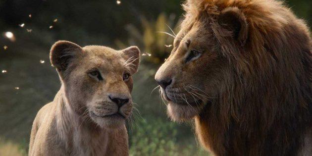 «Король Лев»: Нала и Симба