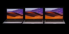Apple прекратила продажи MacBook и обновила MacBook Air и Pro
