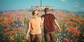 Обзор фильма «Солнцестояние» — красивой философской драмы, которую назвали хоррором