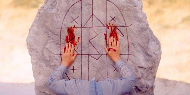 Фильм «Солнцестояние» 2019года: в трейлерах мелькают загадочные лица, люди взлетают, а обряды явно напоминают какую-то магию