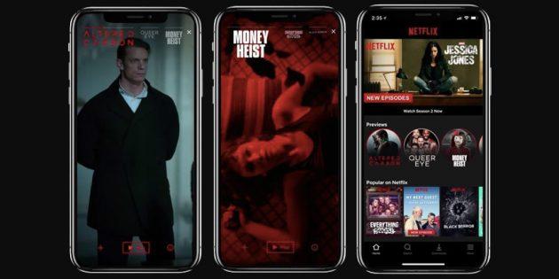 Netflix Stories использует тот же концепт, что и вертикальные вериалы