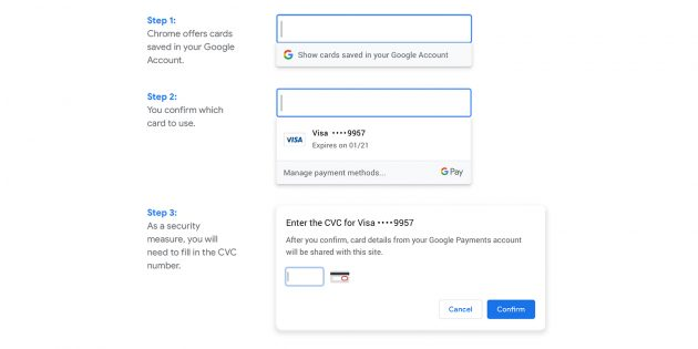 Как работает автозаполнение платёжных данных в Chrome
