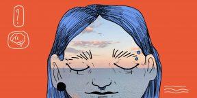 Умственный отдых: зачем он нужен и как его устроить