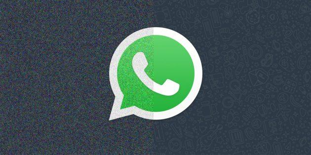 Как в WhatsApp отправить фото в оригинальном размере