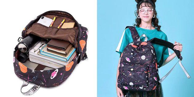 Школьный рюкзак с космическим принтом