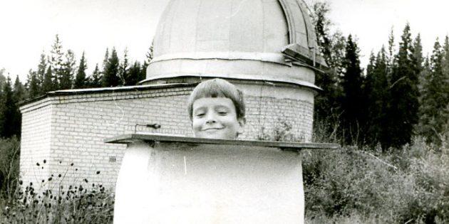 Астрономия: астрономической обсерватории