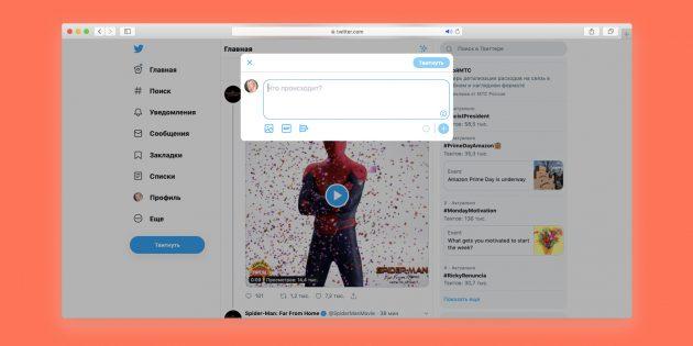 Веб-версия Twitter получила новый дизайн
