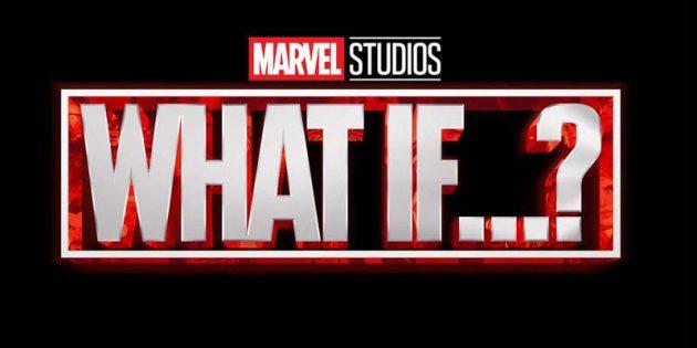 Что если от Marvel