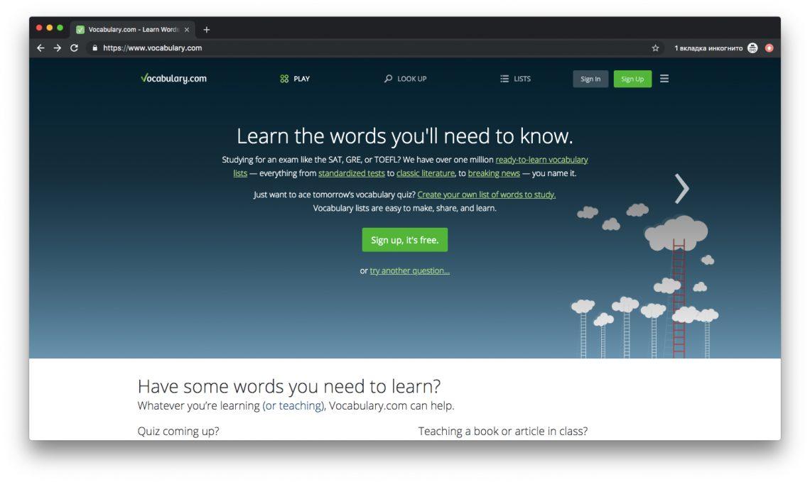 Vocabulary.com — онлайн-словарь с объяснениями и примерами