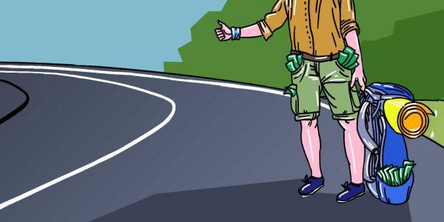 В путешествие автостопом лучше не брать много наличных