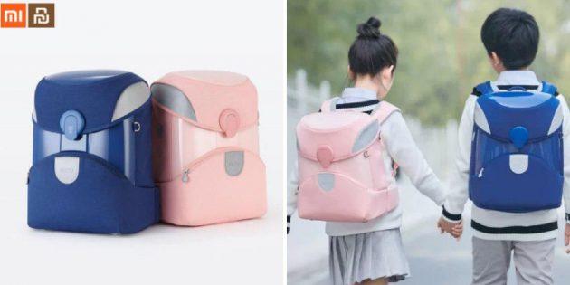 Школьный рюкзак от Xiaomi