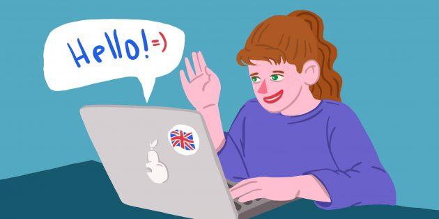 общаться на английском