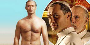 HBO выпустил трейлер «Нового Папы» — продолжения «Молодого Папы» cДжудомЛоу