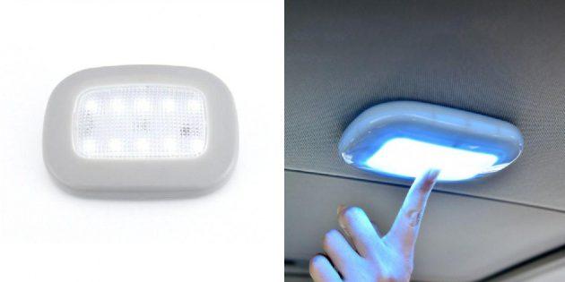 Универсальная лампа