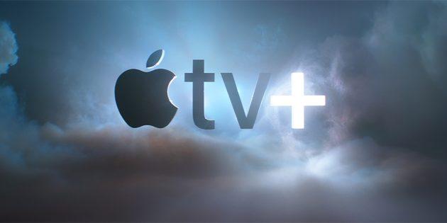 Подробности стримингового сервиса Apple TV Plus: дата запуска и стоимость