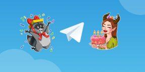 Telegram исполняется 6 лет. За что мы любим этот мессенджер?
