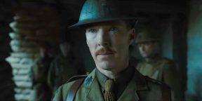 Вышел первый трейлер военной драмы «1917» с Бенедиктом Камбербэтчем