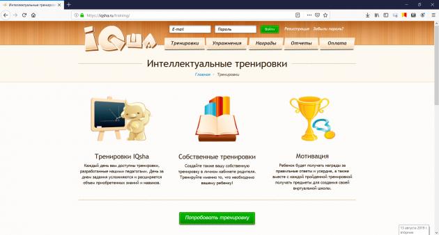 Онлайн-ресурсы для детей 6 и 7лет: IQsha.ru