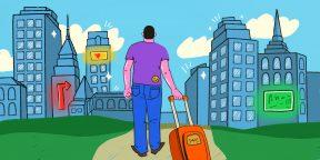 9 причин навсегда уехать из провинции
