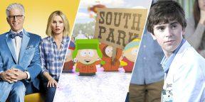 25 ярких сериалов сентября: возвращение «Двойки», «Титанов» и «Южного парка»
