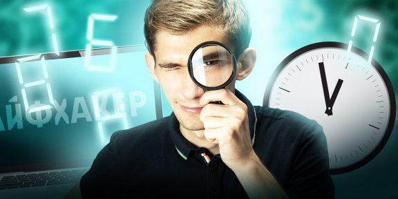 Гиперфокус: как научиться работать не отвлекаясь и развить своё внимание