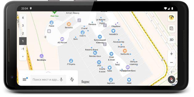 Схема торгового центра в «Яндекс.Картах»