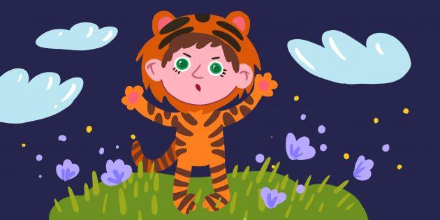 Загадки для детей 4–5 лет про диких животных