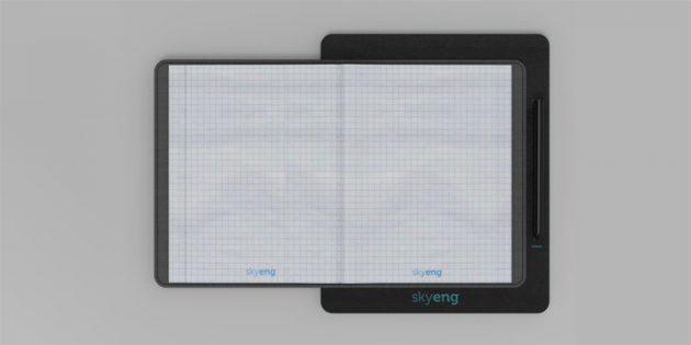 Графический планшет Skyeng для учеников математики