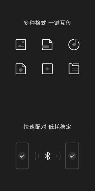 Передача файлов с помощью аналога AirDrop от Xiaomi, OPPO и Vivo