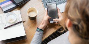 Учёные: пользоваться смартфоном на перерывах — всё равно что не отдыхать вообще