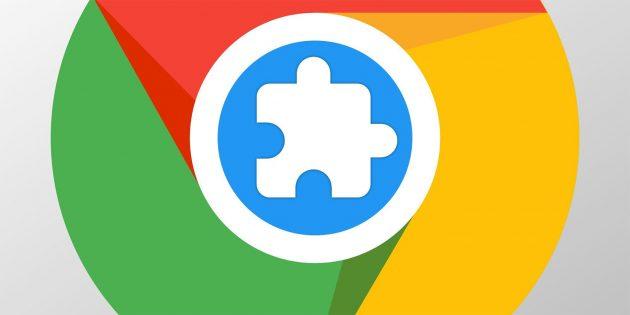 Как включить новое меню расширений в Chrome