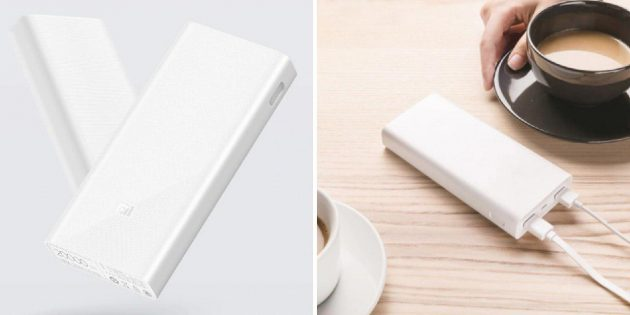 Пауэрбанк от Xiaomi