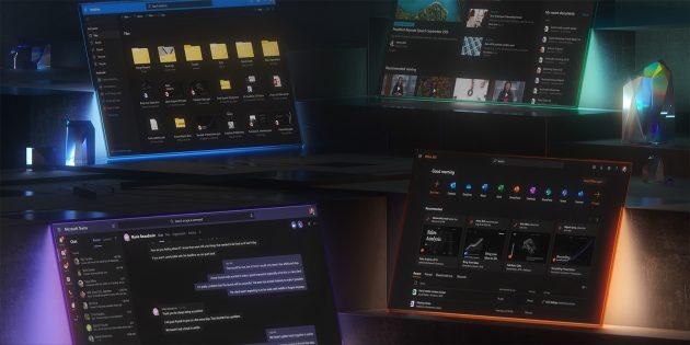 Тёмная тема в веб-версии Outlook и Office