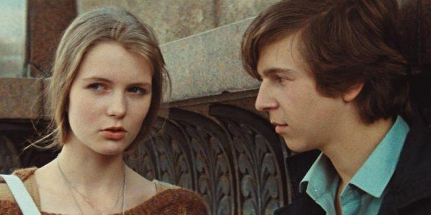 Советские фильмы: «Курьер»