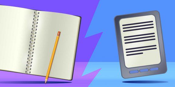 5 причин, почему бумажный ежедневник лучше электронного