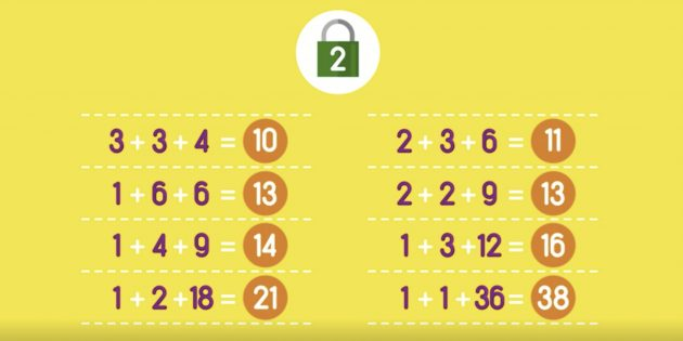 суммы чисел по второму условию логической задачи