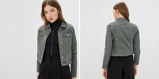 Куртка от Haily's