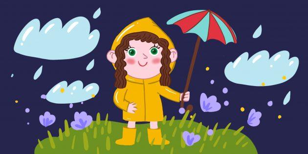 Загадки для детей 4–5 лет про дом и повседневные предметы