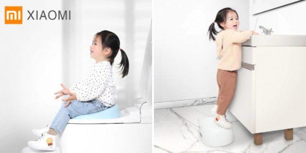 Детское сиденье для унитаза от Xiaomi