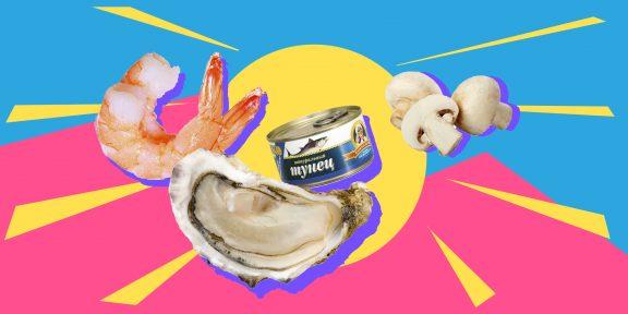 Подкаст Лайфхакера: 8 продуктов, которые снабдят витамином D лучше солнца