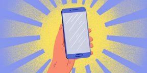 Как перестать залипать в телефоне по утрам