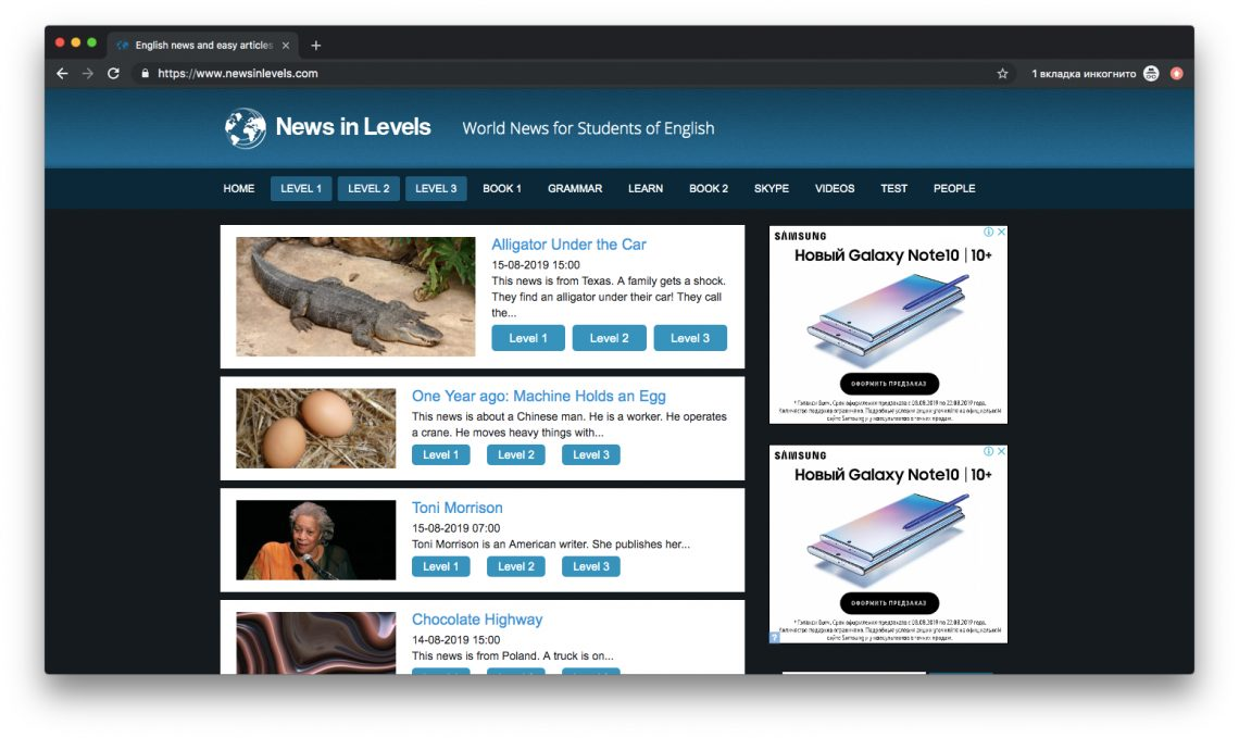 Учить английский язык самостоятельно можно читая новости