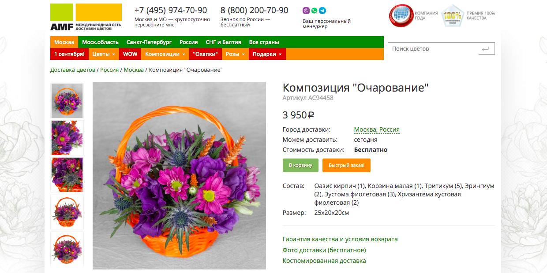 Покупки к школе: цветы на линейку