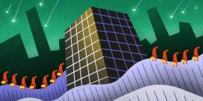 10 причин не работать в больших корпорациях